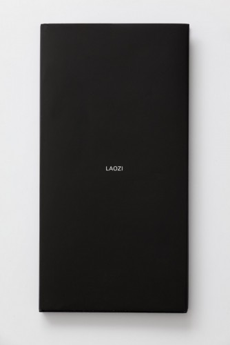 LAOZI: The Canon of the Way and Its Power / Milan Grygar (serigraph) | Laozi Czech Edition, Bibliophilia | (7.2. 20 13:24:18)