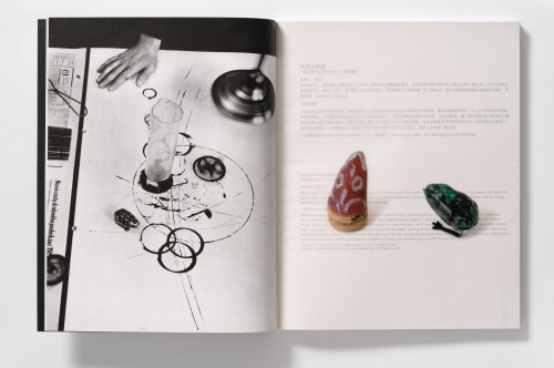 Milan Grygar – Light, Sound, Movement | Catalogues | (30.10. 19 13:50:58)