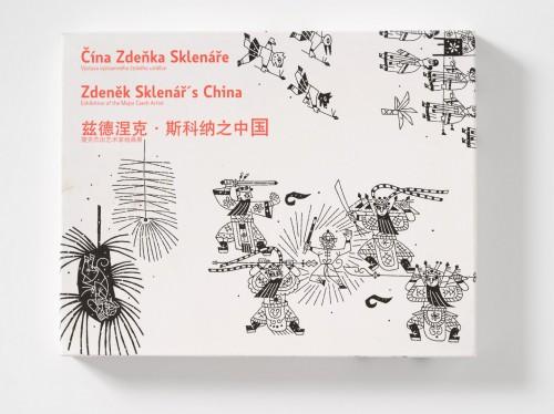 Čína Zdeňka Sklenáře | Katalogy | (30.10. 19 15:00:19)