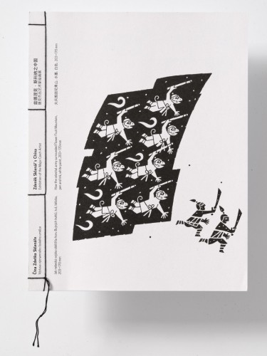 Čína Zdeňka Sklenáře | Katalogy | (30.10. 19 15:00:13)