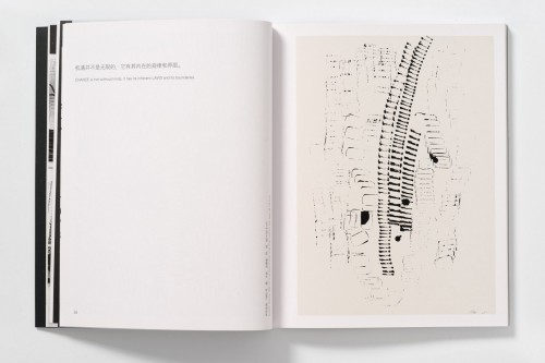 Milan Grygar – Light, Sound, Movement | Catalogues | (30.10. 19 13:50:54)