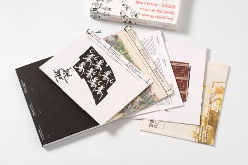 Čína Zdeňka Sklenáře | Katalogy | (30.10. 19 15:00:21)