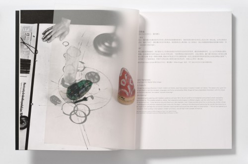 Milan Grygar – Light, Sound, Movement | Catalogues | (30.10. 19 13:50:56)