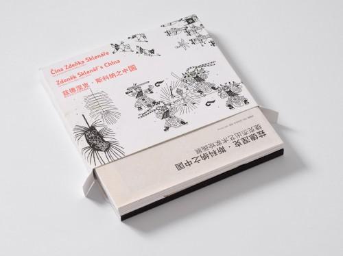Čína Zdeňka Sklenáře | Katalogy | (30.10. 19 15:00:20)