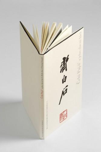 Josef Hejzlar: Čchi Paj-š' a jeho slavní žáci Li Kche-žan a Chuang Jung-jü | Krásné knihy | (25.10. 19 12:03:39)