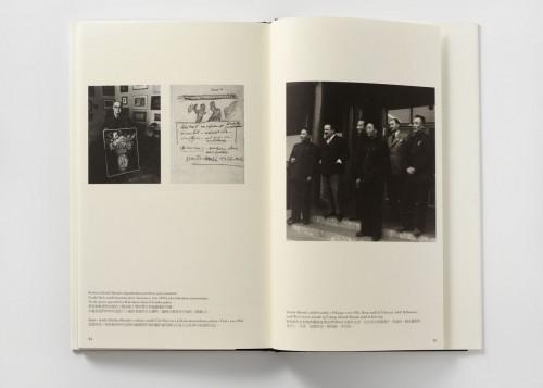 Josef Hejzlar: Qi Baishi and His Famous Students, Li Keran and Huang Yongyu | Belles-lettres | (25.10. 19 12:03:38)
