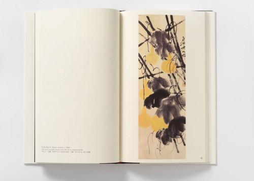 Josef Hejzlar: Čchi Paj-š' a jeho slavní žáci Li Kche-žan a Chuang Jung-jü | Krásné knihy | (25.10. 19 12:03:42)