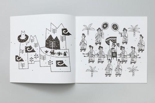 Opičí král Zdeňka Sklenáře / Sklenářovy kolorovánky | Pro děti | (25.10. 19 15:28:43)