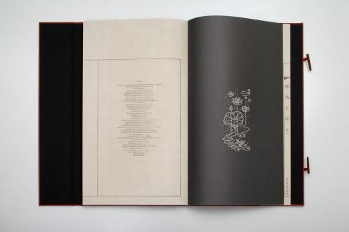 Bohumil Mathesius: Zpěvy staré Číny / Zdeněk Sklenář | Vzácné knihy | (11.4. 19 18:03:38)