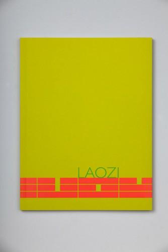 LAOZI: The Way and Its Power / Jan Merta (acrylic painting) | Laozi Czech Edition, Bibliophilia | (2.1. 18 12:59:38)