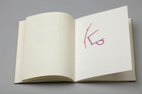 Obchod | LAOZI – Kniha o Cestě a Síle / Jan Merta (malba akrylem) (2.1. 18 13:00:22)