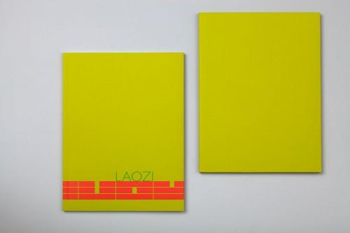 LAOZI: The Way and Its Power / Jan Merta (acrylic painting) | Laozi Czech Edition, Bibliophilia | (2.1. 18 12:59:47)