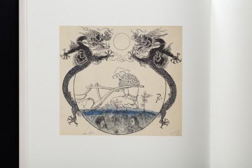 Shop | František Kupka – Man and Earth (Chinese rendition – special nanmu wood case)  (24.10. 18 16:39:51)