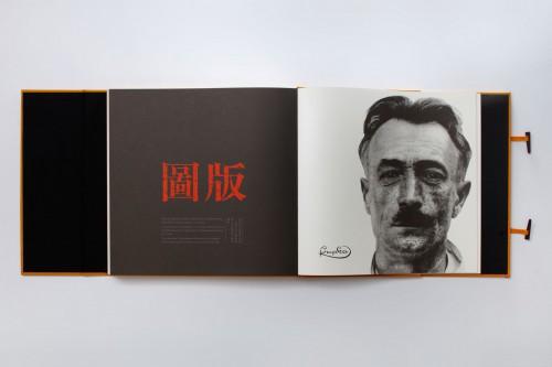 Shop | František Kupka – Man and Earth (Chinese rendition – special nanmu wood case)  (24.10. 18 16:39:45)