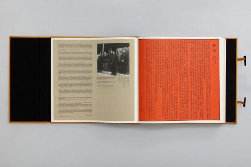 Shop | František Kupka – Man and Earth (Chinese rendition – special nanmu wood case)  (24.10. 18 16:39:30)