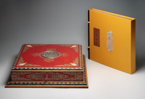 František Kupka – Člověk a Země (mongolská buddhistická úprava) | Vzácné knihy | (28.12. 17 16:25:16)