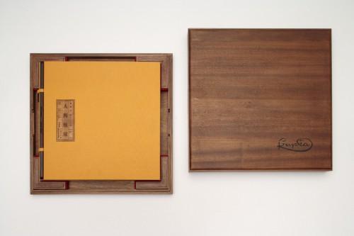 František Kupka – Man and Earth (Chinese rendition – special nanmu wood case) | Unique Publications | (28.12. 17 15:43:16)