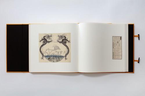 František Kupka – Člověk a Země (mongolská buddhistická úprava) | Vzácné knihy | (24.10. 18 16:39:39)