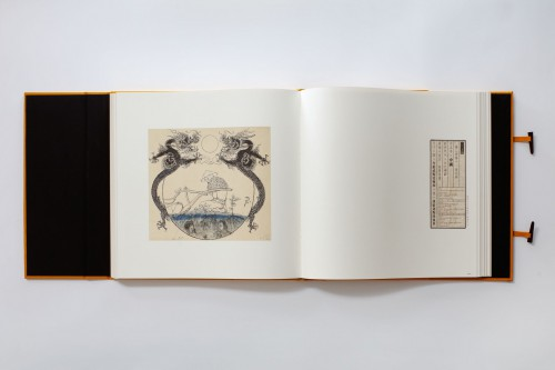 Shop | František Kupka – Man and Earth (Chinese rendition – special nanmu wood case)  (24.10. 18 16:39:39)