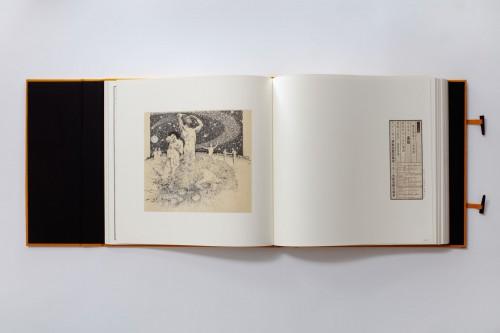 Shop | František Kupka – Man and Earth (Chinese rendition – special nanmu wood case)  (24.10. 18 16:39:26)