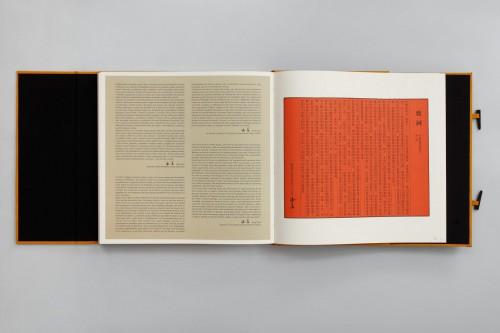 Shop | František Kupka – Man and Earth (Chinese rendition – special nanmu wood case)  (24.10. 18 16:39:34)