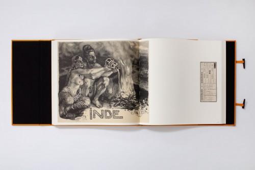 Shop | František Kupka – Man and Earth (Chinese rendition – special nanmu wood case)  (24.10. 18 16:39:53)