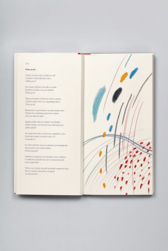 Wang Yi: A Bold Heart Writes with a Poetic Brush / Karel Malich | Belles-lettres | (28.12. 17 14:29:04)