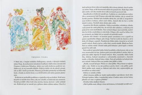 Eduard Petiška: Staré řecké báje a pověsti / Zdeněk Sklenář | Krásné knihy, Pro děti | (2.12. 17 17:09:03)