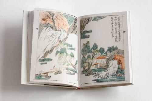Oldřich Král: Stopy tuše – čínské malířské texty | Krásné knihy | (5.12. 17 13:05:45)