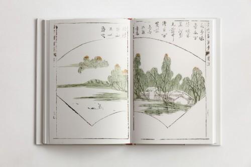Oldřich Král: Stopy tuše – čínské malířské texty | Krásné knihy | (5.12. 17 13:05:43)