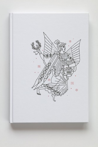 Eduard Petiška: Ancient Greek Myths and Legends / Zdeněk Sklenář | Belles-lettres, For Children | (2.12. 17 17:09:04)