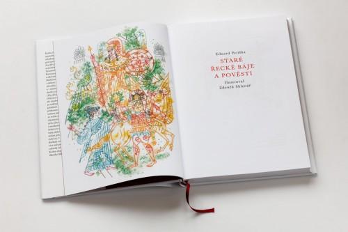 Eduard Petiška: Staré řecké báje a pověsti / Zdeněk Sklenář | Krásné knihy, Pro děti | (2.12. 17 17:09:16)