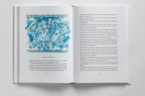 Eduard Petiška: Staré řecké báje a pověsti / Zdeněk Sklenář | Krásné knihy, Pro děti | (2.12. 17 17:09:08)
