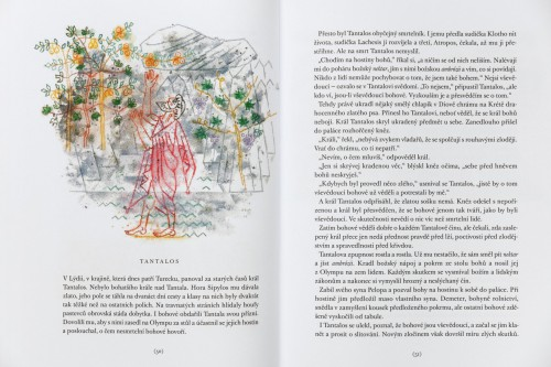 Eduard Petiška: Ancient Greek Myths and Legends / Zdeněk Sklenář | Belles-lettres, For Children | (2.12. 17 17:09:12)