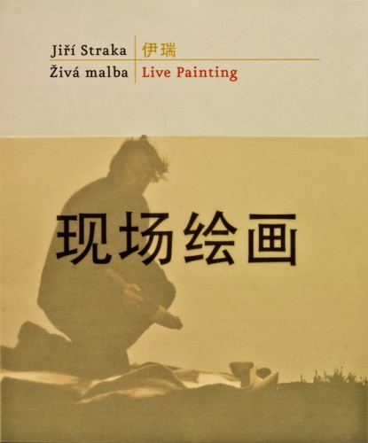 Obchod | Jiří Straka – Živá malba  (30.12. 17 15:08:19)