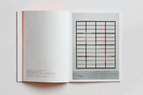Publication | Josef Achrer – RGB3D / 01 / DATA / 240X169, 5MM / 2015 / 16 (5.12. 17 10:53:20)