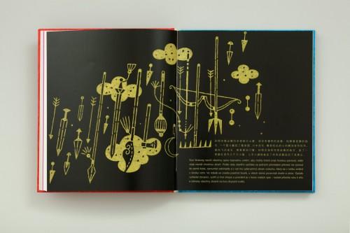 Zdeněk Sklenář's Monkey King | Belles-lettres, For Children | (5.9. 19 13:30:36)