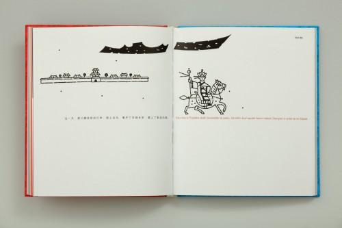Zdeněk Sklenář's Monkey King | Belles-lettres, For Children | (5.9. 19 13:32:43)