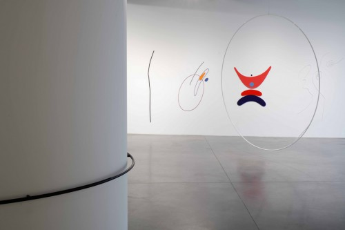 Exhibition | Karel Malich: Rediscovered | 9. 2. –  31. 5. 2016 | (17.9. 18 14:45:45)