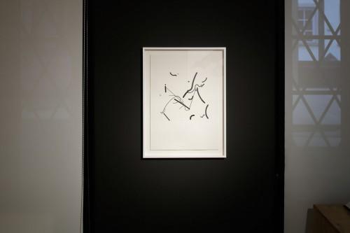 Výstava| Zdeněk Sýkora 95 – Grafické listy 1993–2011 z Edice Galerie Zdeněk Sklenář| 11. 6. – 20. 9. 2015