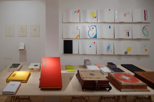 Exhibition | Tao Te Ching and other precious books from the Galerie Zdeněk Sklenář Edition: Quarter of a Century of Galerie Zdeněk Sklenář | 22. 11. 2015 –  6. 3. 2016 | (2.12. 17 21:15:54)