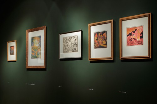 Výstava | Josef Váchal – Soubor 51 originálů věnovaných autorem | 21. 9. –  9. 11. 2014 | (2.12. 17 21:38:39)