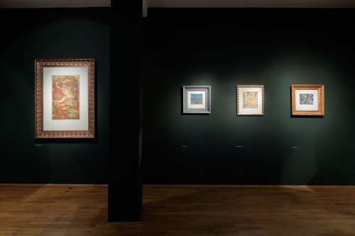 Exhibition | Josef Váchal: A Gift of 51 Originals from the Artist | 21. 9. –  9. 11. 2014 | (2.12. 17 21:38:34)