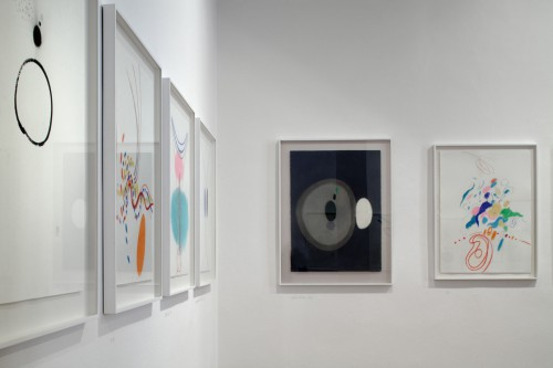 Exhibition | Karel Malich: The Spiritual Spa | 21. 4. –  2. 6. 2012 | (4.12. 17 06:38:02)