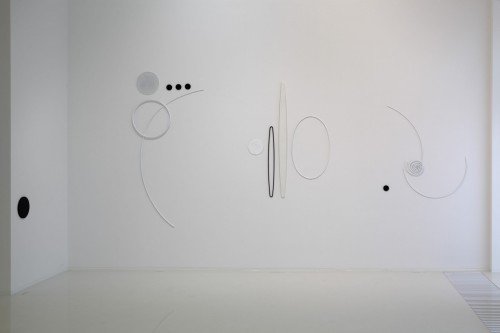 Výstava | Krajiná — Karel Malich, Federico Díaz, Evžen Šimera | 23. 5. –  15. 10. 2011 | (4.12. 17 19:52:52)