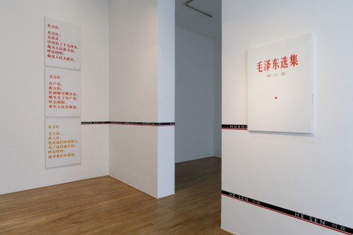 Exhibition | Memory of China | 1. 10. –  18. 10. 2008 | (5.12. 17 07:13:35)