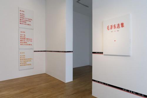 Výstava | Memory of China (5.12. 17 07:13:35)