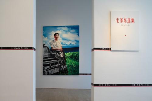 Výstava | Memory of China (5.12. 17 07:13:44)