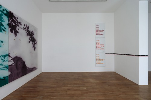 Výstava | Memory of China (5.12. 17 07:13:37)
