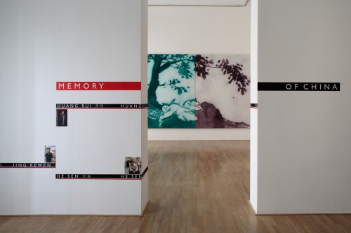 Výstava | Memory of China (5.12. 17 07:13:33)